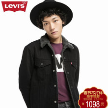 Levi's Levi's autumn and winter new men's imitation lambskin thickening denim jacket 16365-0054
