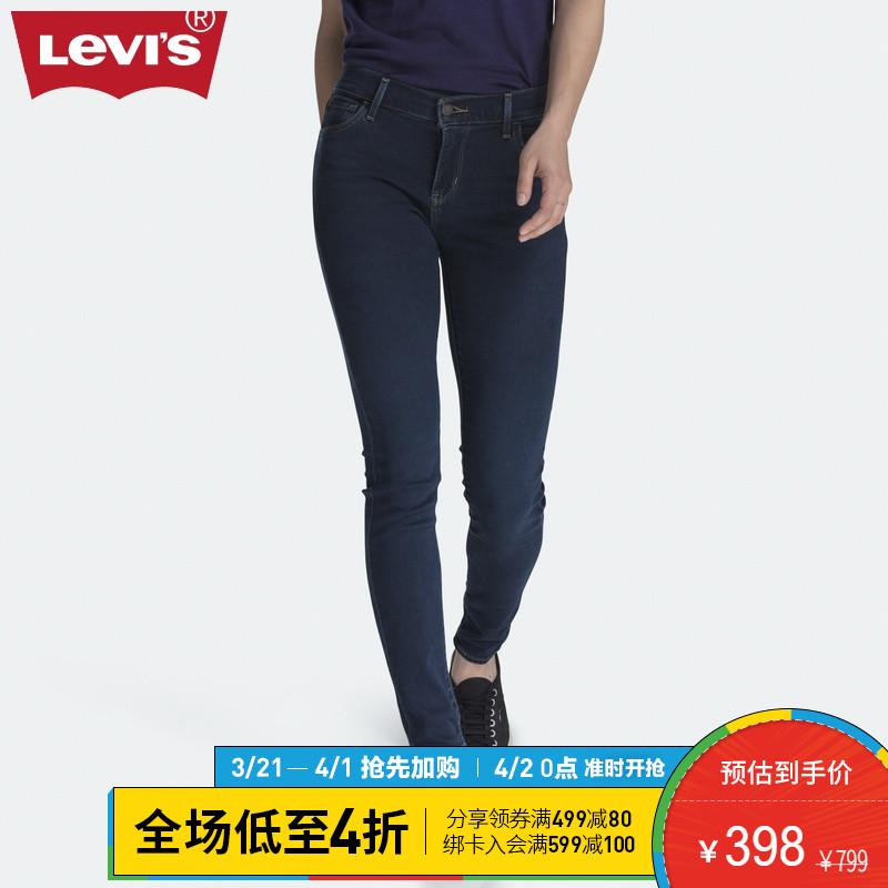 Levi's李维斯700系列女士潮流新款710超紧身牛仔裤17778-0333