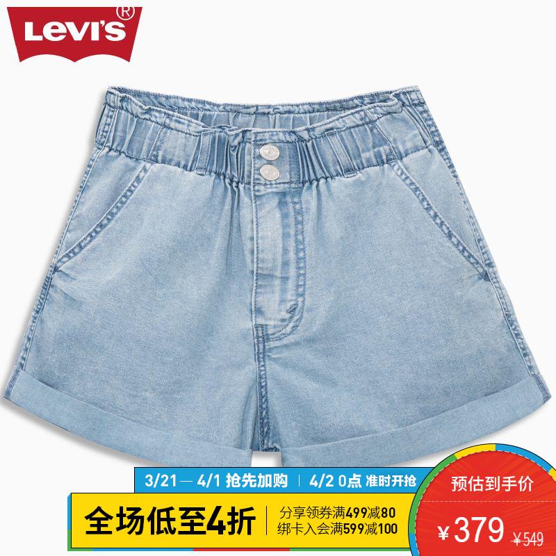 Levi's李维斯商场同款酷爽系列女士新款牛仔短裤72991-0000