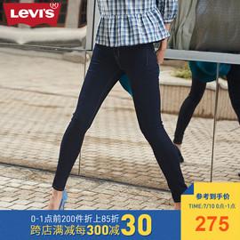 Levi's李维斯700系列潮流女士710超紧身球鞋牛仔裤17778-0047