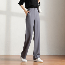 Sofitel Recreational Straight Pants Autumn 2019 New Large-Size Loose Commuting Slender Slender Drop Sense Pants