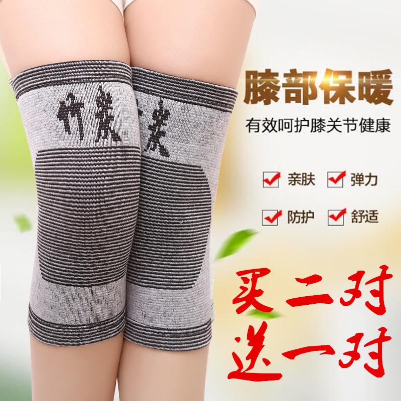 春夏季竹炭保暖护膝超薄款透气膝盖关节空调房夏天中老年人男女士