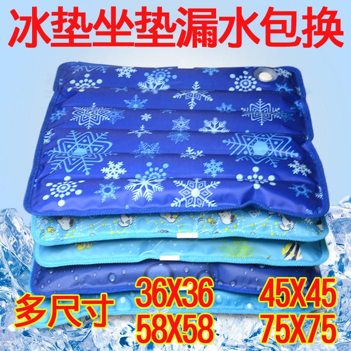 Summer office water cushion water cushion ice cushion sofa cushion car water filling cooling cushion student cooling cushion