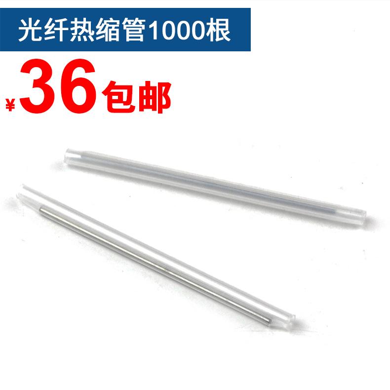 Haohanxin свет хорошо горячей термоусадочная трубка голый хорошо расплав подключать трубка горячей для расплав трубка защитный кожух 1000 корень доставка