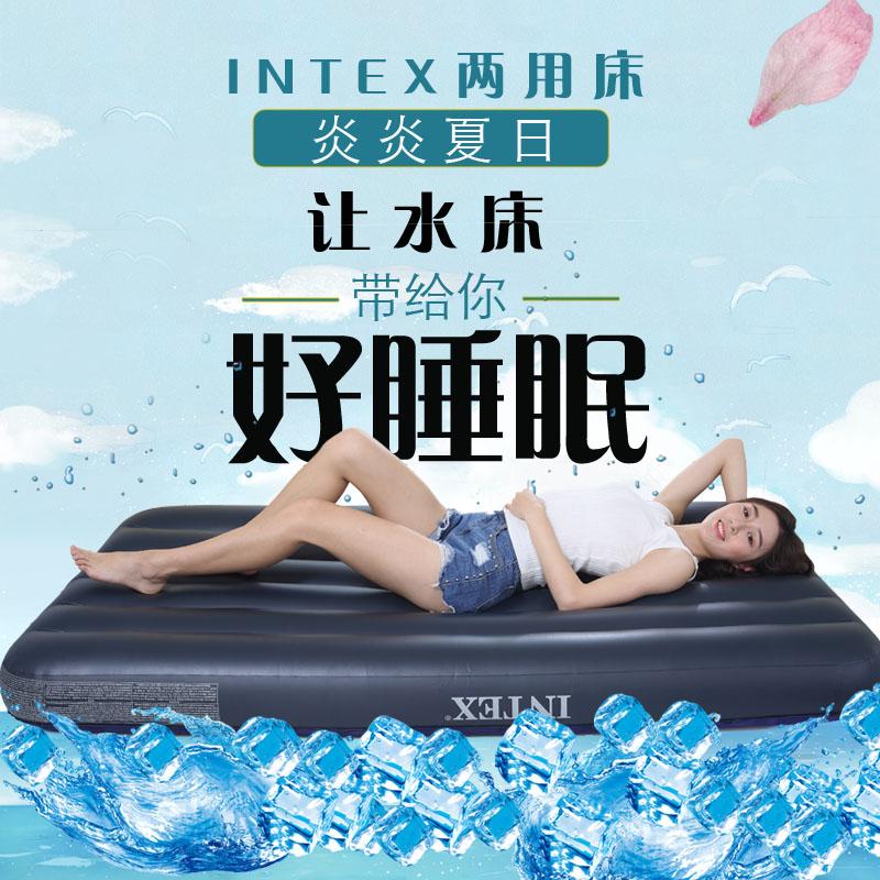 [水床双人床 家用情趣 多功能充气水床垫夏季] один [人学生宿舍水垫床垫]