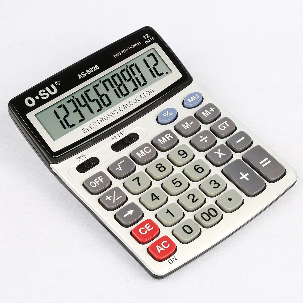 Калькуляторы Артикул 543353530827