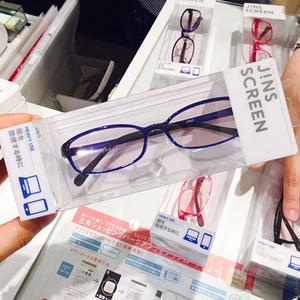 日本現貨jins睛姿防輻射兒童眼鏡