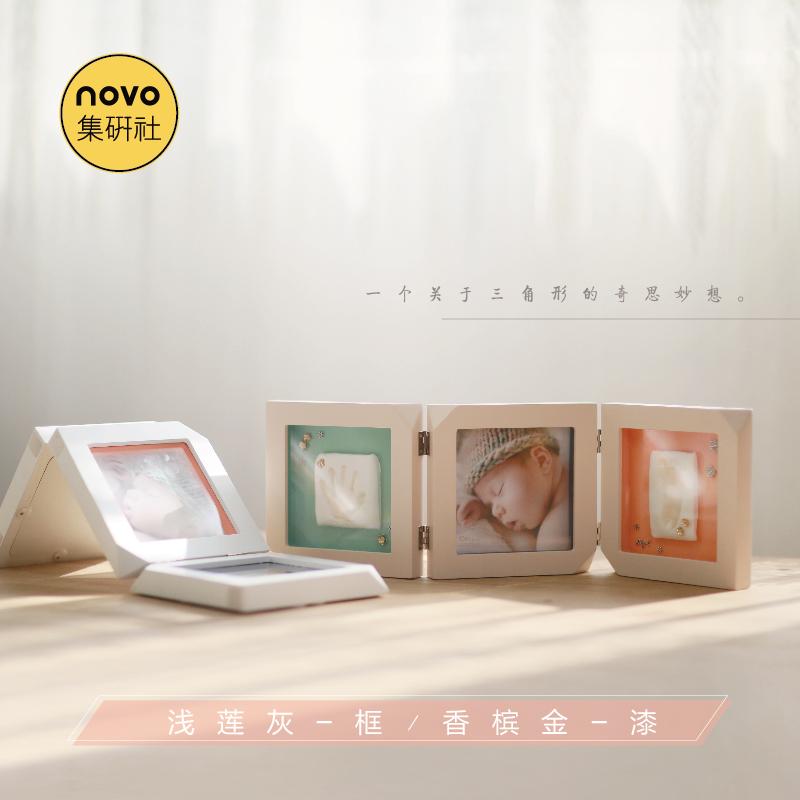 婴儿手足印泥纪念相框