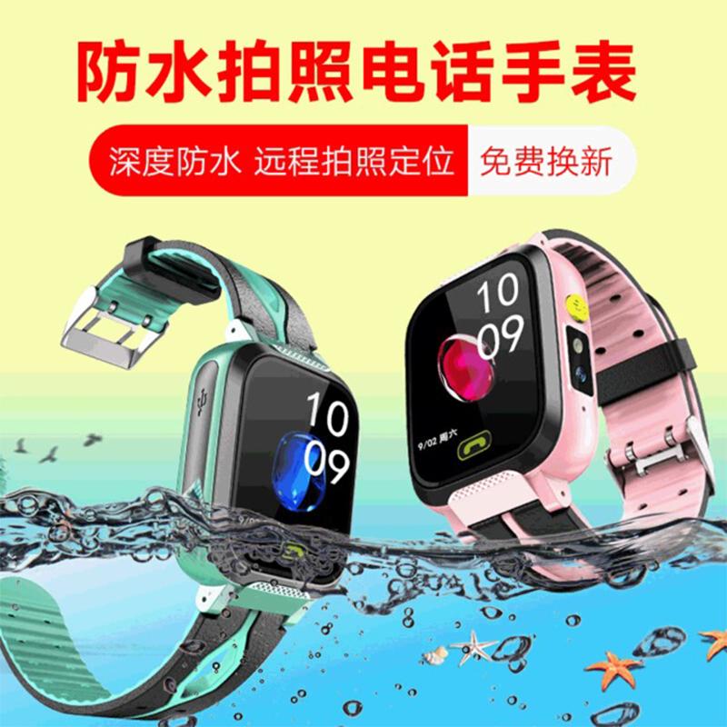 智能触屏儿童智能电话手表深度防水高清拍照GPS定位手表微聊语音