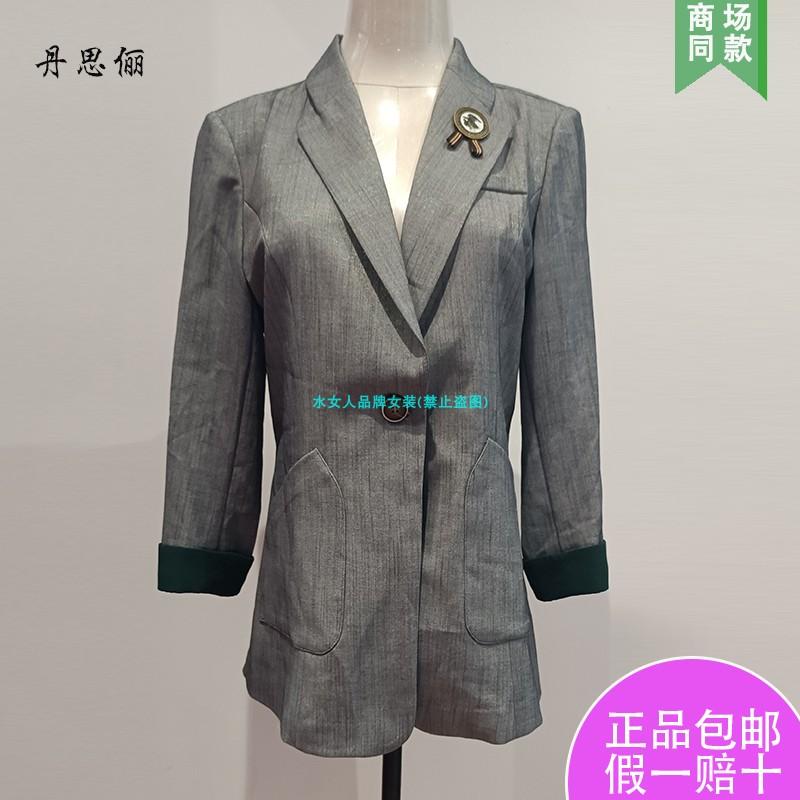 丹思俪FT-22636款 专柜正品保证 2021年秋季新款通勤时尚修身西服