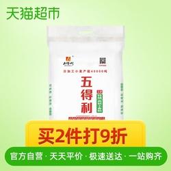 五得利面粉五星特精高筋小麦粉5kg家用面包粉10斤包子饺子馒头