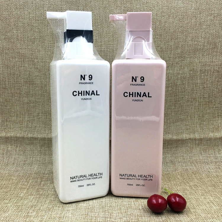 韵之彩N9香氛丝滑调理霜经典香型洗发乳营养护发水疗素正品发膜