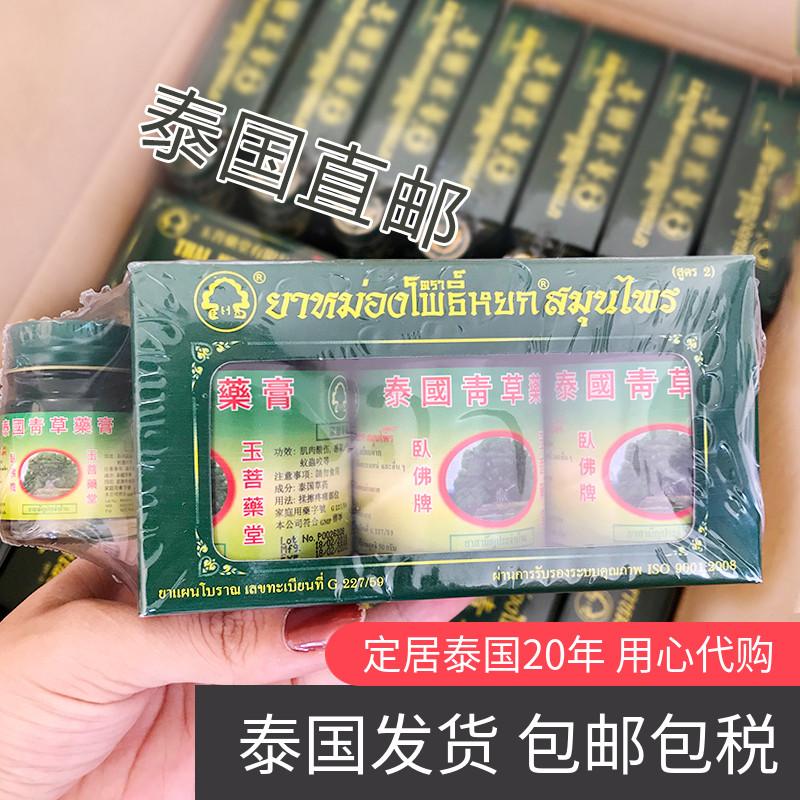 Защита от комаров Артикул 521396151542