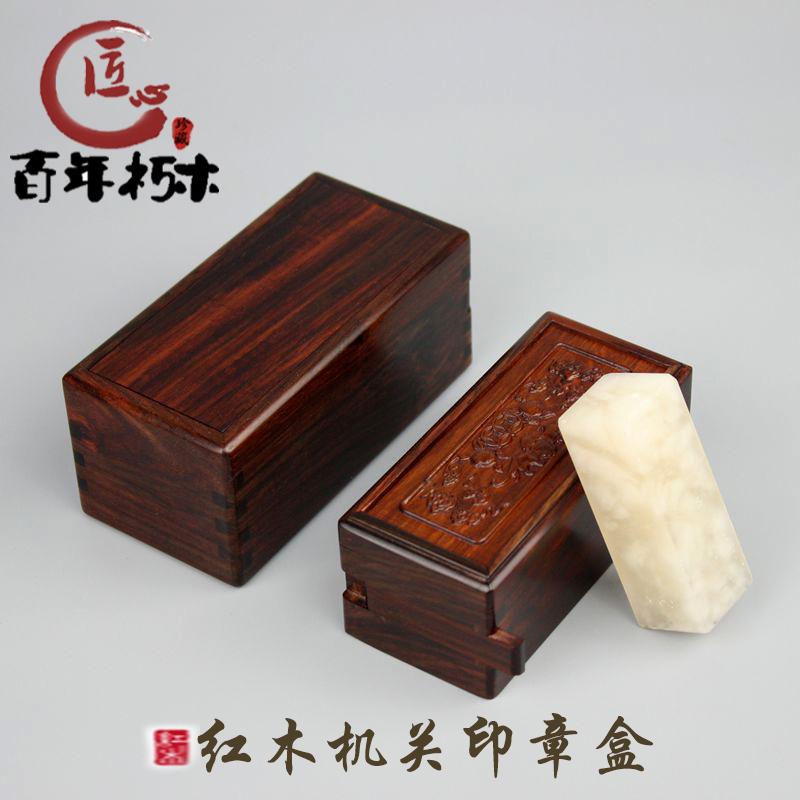 Старый красное дерево печать красный ящик дерево шкатулка прямоугольник красный палисандр (растение) деревянный сын дерево качество один доска печать орган коробка