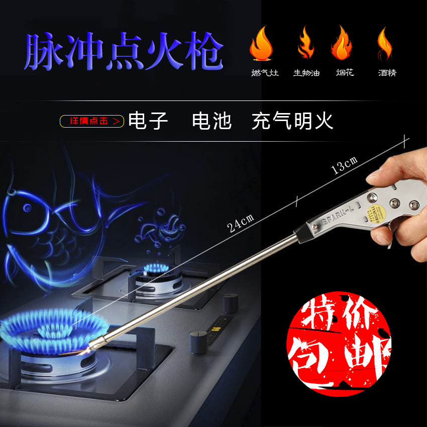 Газ кухня зажигание пистолет импульс зажигание электронный зажигание устройство зажигание пистолет газ зажигалка удлинять зажигание палка