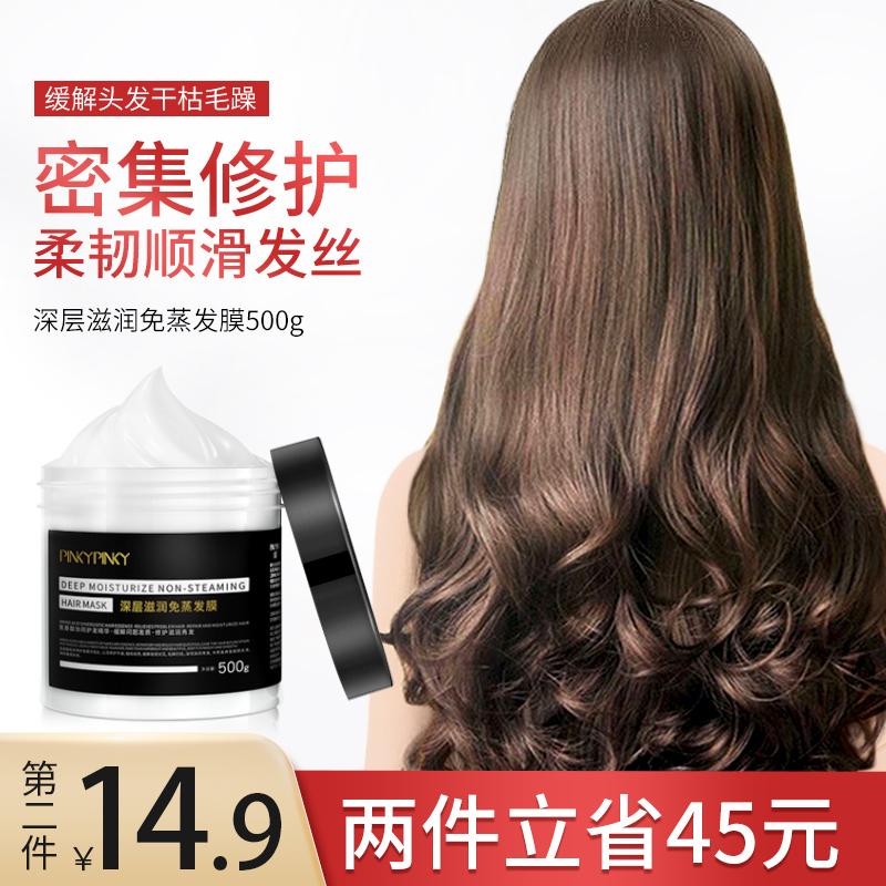 Маски для волос Артикул 619020237160