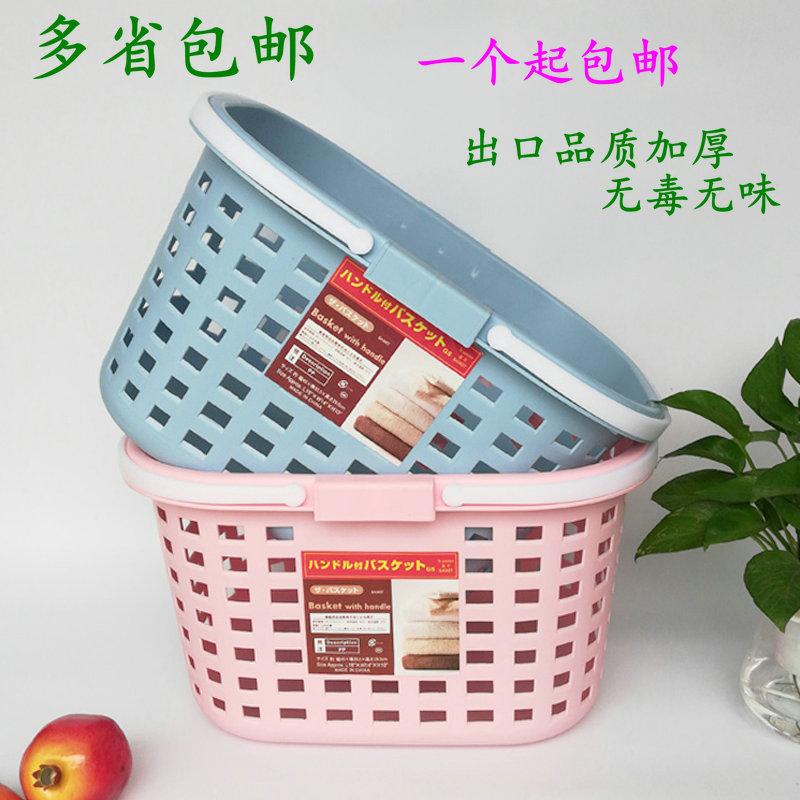 塑料购物篮超市手提篮收纳筐洗衣框商超购物提篮小号酒水买菜篮子