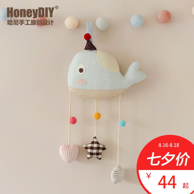 哈尼手工制作婴儿玩具0-6个月宝宝玩偶床挂益智diy布艺材料床铃