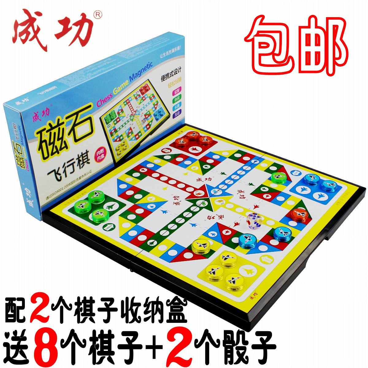 Ребенок головоломка магнитный играть лотков и лестниц. большой размер портативный сложить самолет игра шахматы детский сад игрушка отцовство подарок