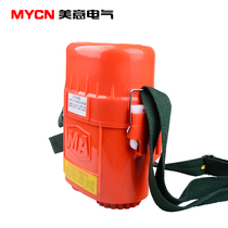 ZY45 compressed oxygen mine self-rescue device respirator oxygen air respirator 45 minutes life saving instrument