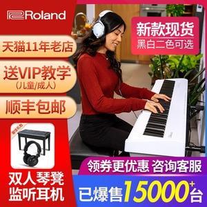 roland罗兰fp30 fp30x智能电钢琴