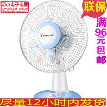 赛亿(Shinee)FT30-7电风扇/台扇/非遥控家用风扇