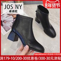 卓诗尼2020冬靴季新款粗高跟时装百搭及踝靴短筒弹力靴女士短靴子