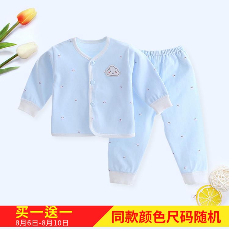 百伶妈妈春秋夏季新生儿衣服0-6月纯棉婴儿衣服和尚服内衣套装