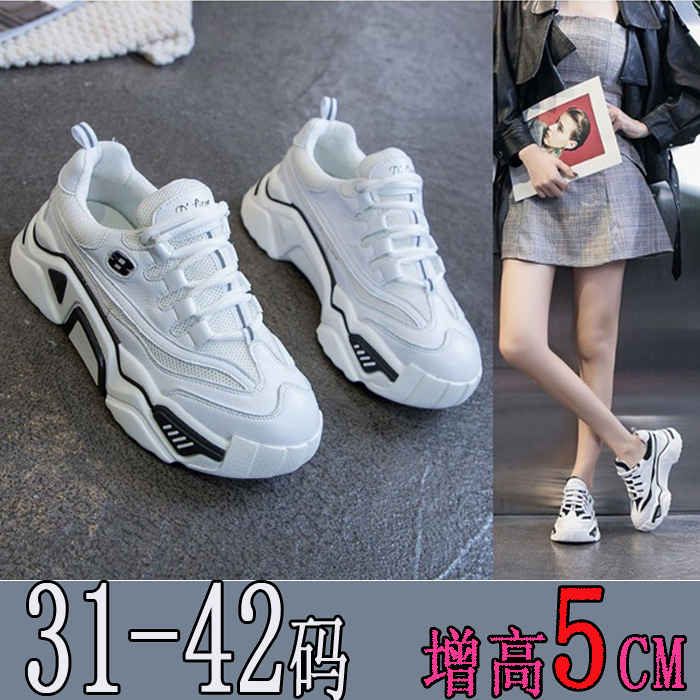 Small size fathers high shoes womens thin feet small white shoes autumn 31 thick soles 5cm travel shoes students versatile 32 small feet 33