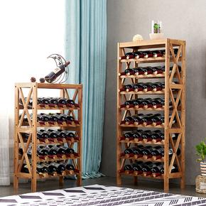 北欧葡萄酒架红酒架家用实木红酒展示架落地摆件架子酒柜木制斜放
