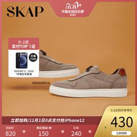SKAP/圣伽步牛皮革平跟套脚板鞋男休闲鞋15913042