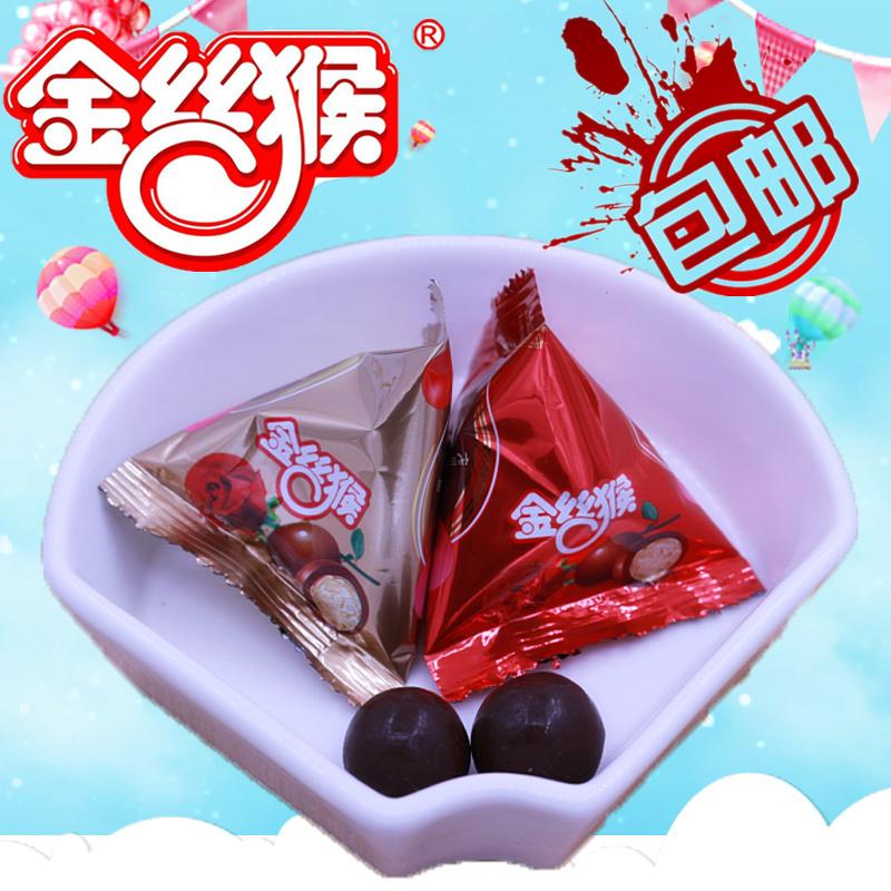 包邮正品金丝猴麦丽素500g散称巧克力豆三角包结婚喜糖果零食(非品牌)