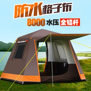 小一儂帳篷户外3-4人5人鋁杆全自動家庭露營野營雙層防曬加厚防雨