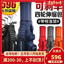 Special treatment! Golf bag men's and women's air consignment bag with brake universal four-wheel retractable bag