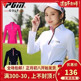 PGM 高端新款!高尔夫服装 女士长袖T恤 秋季衣服套装 女装球衣图片