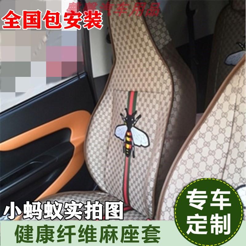 知豆D2S芝麻E30 E200 EZ宝骏E100E200专用座套全包可爱卡通坐垫女