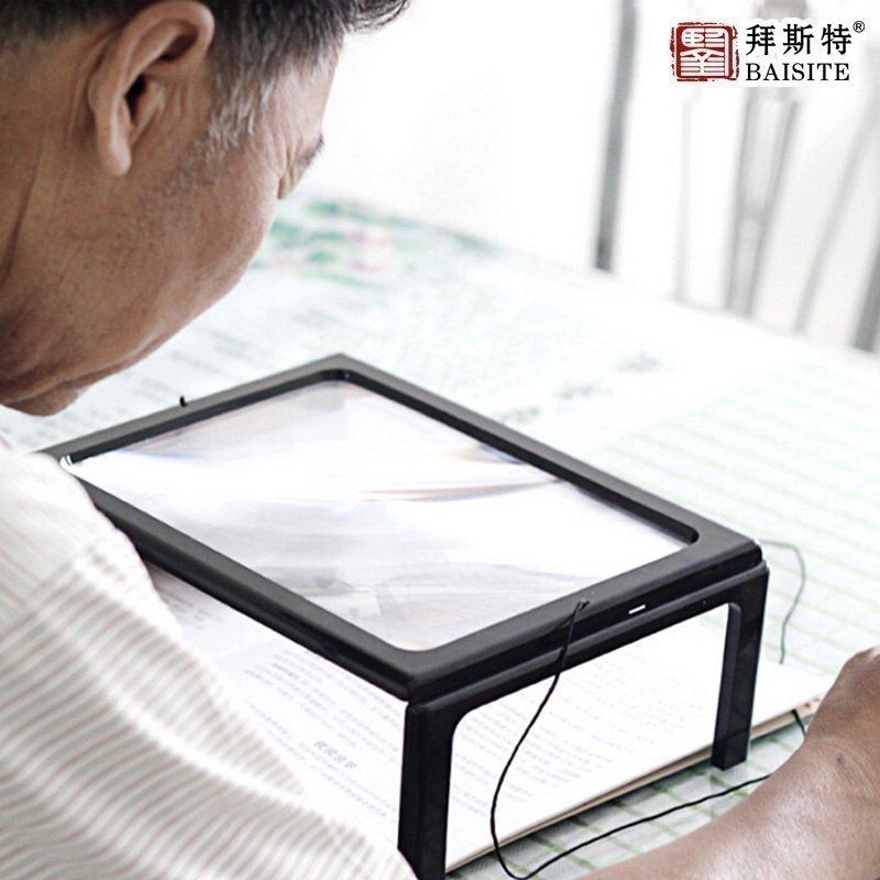 拜斯特台式放大镜led阅读老人3倍胸挂a4A4大镜片长方形整页看书用