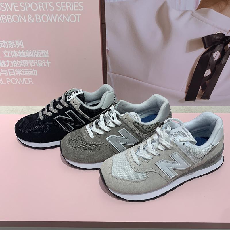 New Balance 男鞋女鞋情侣复古休闲鞋时尚运动鞋ML574EGW EGG EGK