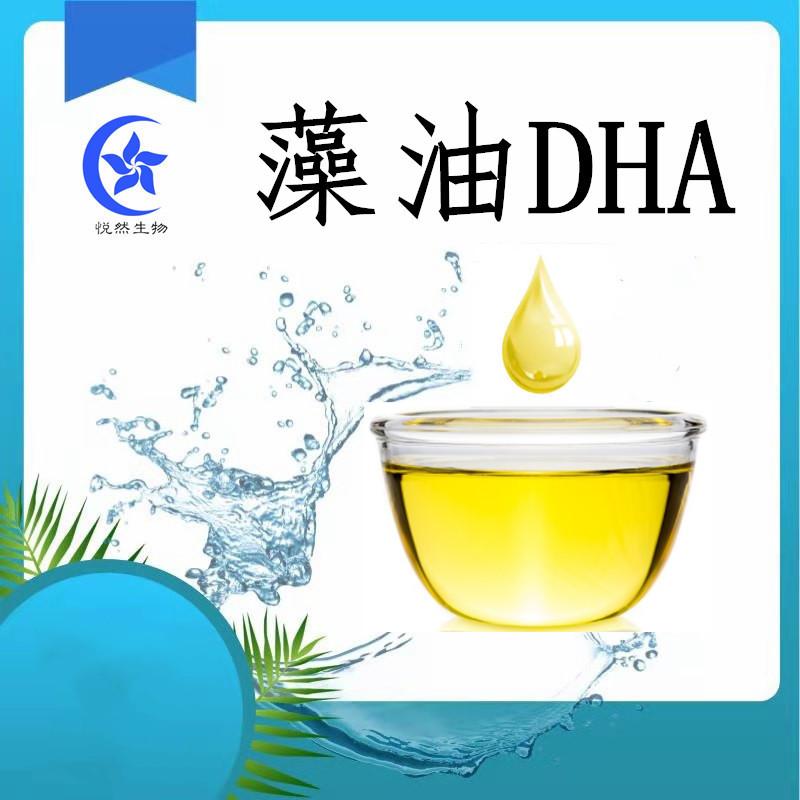 アルギン油DHA 40%ドコサヘキサエン酸不飽和脂肪酸