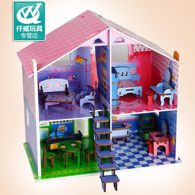 拆装娃娃家DIY小屋手工制作房子模型建筑大型拼装别墅女生日礼物券后98.00元