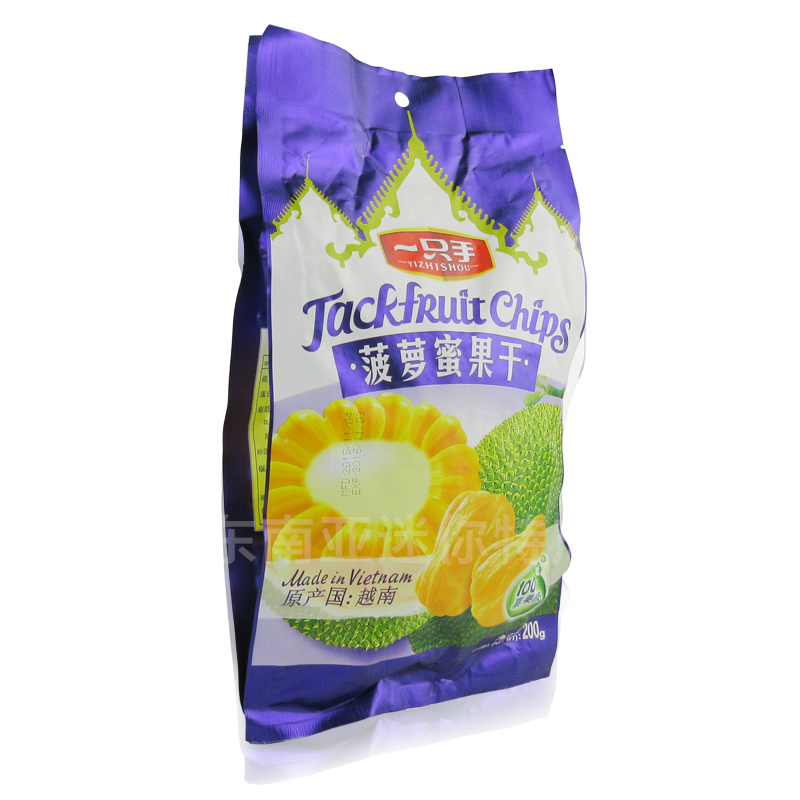 越南进口正品一只手菠萝蜜干果肉200g*25零食特产休闲水果干批.发