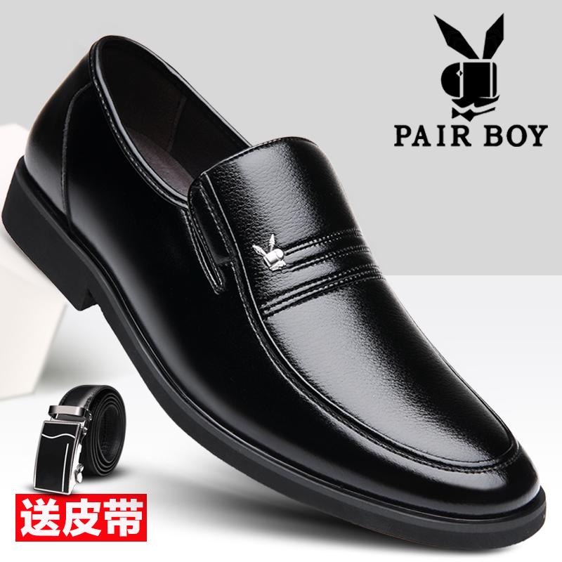 冬季皮鞋男真皮黑色商务正装休闲鞋加绒保暖棉鞋男士中老年爸爸鞋