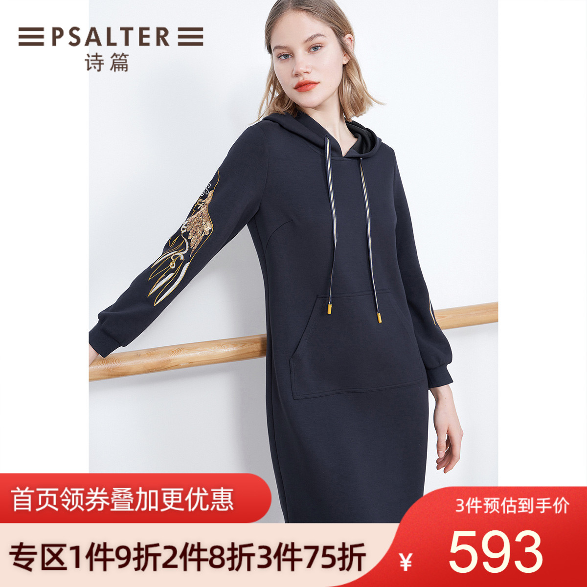 Yinger Poems Women's Fall 2020 New Korean Hooded Straight Embroidered Sweater Dress Casual Dress YS