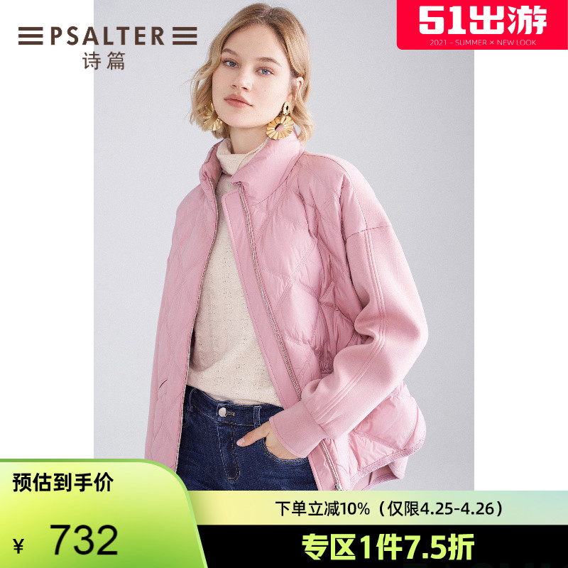Yamner poetry 2020 winter new fashion down sweater front and rear stitching loose riding down jacket