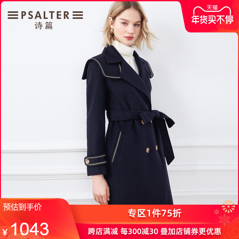 Yinger Poems Women's Wear 2020 Winter New Small Fragrant Wind Edge Woolen Lace-up Coat Women's Woolen Coat