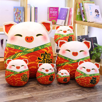 New Year Zodiac Pig Doll Dolls gift children creative send girlfriend girl boyfriend company annual meeting Small Gifts