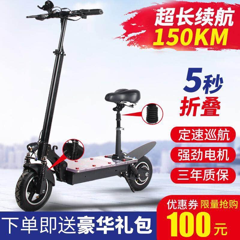 锂电池电动滑板车成人折叠代驾两轮代步车迷你电动车小型迷你车热销1件不包邮
