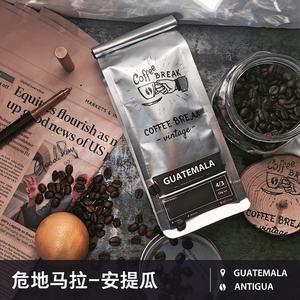 危地马拉安提瓜精品咖啡豆/新鲜烘焙 特浓非速溶纯黑咖啡粉 227g