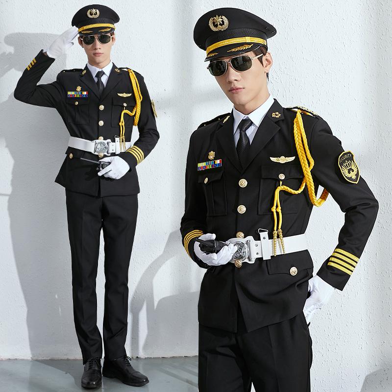 新式保安工作服套装礼宾服装男形象岗保安服保安制服春秋工装制服图片