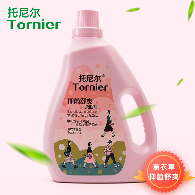 Tonier softener antistatic care washing liquid partner fresh and smooth fragrance lasting family clothes soft